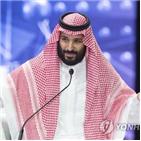 왕세자,사우디,무함마드,하리리,자신,총리,웃음,농담