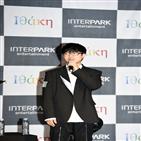 노래,하현우,주현미,생각