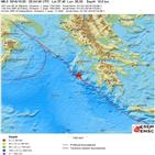 지진,규모,발생,킨토스,일부,그리스,수백