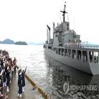 일본,이번,방문,국방부,합동순항훈련,3군
