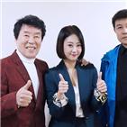 강혜연,트로트,가요무대,무대