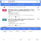정보,구글코리아