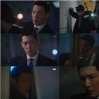 최진혁,모습,품격,황후,엔딩,천우빈