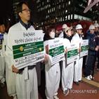 비정규직,노동자,행진,김용균,대통령,촛불