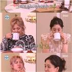 뱅쇼,박나래,정려원,사과