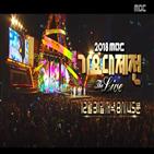 MBC,가요대제전,무대,라인업,스페셜