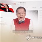 대한민국,포럼,정권,프리덤코리아,참여