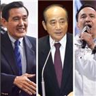 시장,대만,국민당,출마
