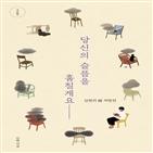 사랑,김수영,한국,작가,시인,서울,훔칠게,슬픔,김수영연구회,독자