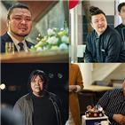 캐릭터,태항,감독,영화,SBS
