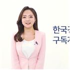 한국경제,유튜브,콘텐츠,디지털,10만,구독자,영상,회계
