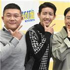 호흡,조세호,주간아이돌,황광희