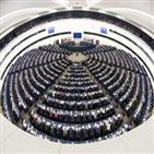 유럽의회,선거,의원,선출,이번,정당