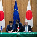 수출,일본,빨간불,자유무역협정,발효,거대