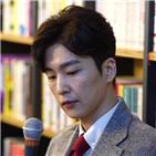 신동욱,조부,드라마,공개,활동