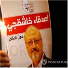 사우디,검찰,피의자,사형