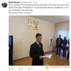 이탈리아,대사대리,북한,신문,조성길,정보당국,정보