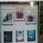 사진,북한대사관,김정은,위원장,대사대리,남북정상회담,북한,모습,잠적