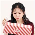 김수민,진행,위민