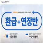 공인중개사,에듀윌,합격,환급,과정,인증,시험