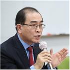 대사대리,정부,한국,조성길,북한