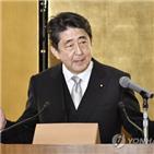 일본,한국,가와이,대해