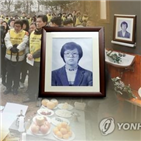 열사,부산,박종철