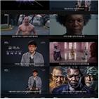 영화,글래스,감독,샤말란,연기,나이트,슈퍼히어로,평론가