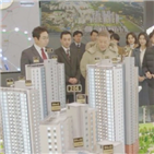 일산자이,조경,아파트,단지,명품,서울,설계