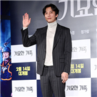 가족,영화,엄지원,기묘,배우,정재영,박인환,좀비,감독,김남길