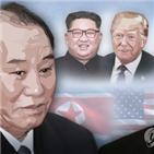 16일,목포,교복,영국,트럼프,대표,대한체육회,대한,연합뉴스,케어