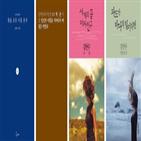 드라마,인터파크,판매량,박보검