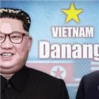 북한,미국,북미,비핵화,폐기,정상회담,카드,대해,조치,요구