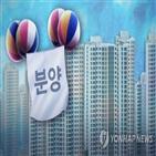 대구,동구,1순위,2순위,신천동,서울