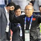 베트남,축구,감독,박항서,한국