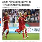 베트남,축구,감독,박항서,대표팀