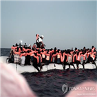 난민,이탈리아,구조,독일,지중해