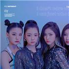 티저,멤버,걸그룹,이미지,단체