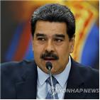 마두로,대통령,미국,베네수엘라,정권,야권,의장,퇴진,우파,국제사회