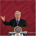 멕시코,대화,베네수엘라,대통령,정권,야권,마두로,중재자