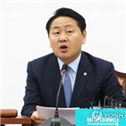 국회,보이콧,김관영