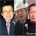 대표,총리,당권,출마,시장,한국당