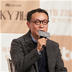 캐슬,드라마,배우,장면,인기,논란,자식