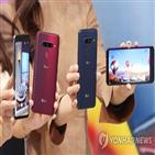 LG전자,스마트폰,매출,적자,출시,사업본부