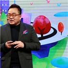 대표,기업가정신,기업,회장,콘서트,강연,경영,성장,김영세,생각