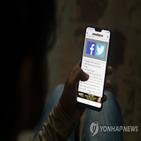 계정,트위터,페이스북,삭제,가짜계정,미국,러시아,연계