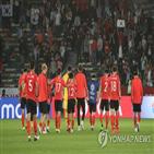 대회,대표팀,아시안컵,이승우,8강,한국,부상,체력,문제,감독
