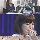 원미연,가수,강수지,공개,마이웨이,활동