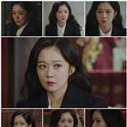 이혁,천우빈,서강희,황후,황실,품격,모습,정체,사건,시작
