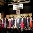 독립선언,2·8,도쿄,일본,유학생,기념식,한일,대한민국,서울,행사